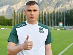 Футболист Марат Измайлов, пожелание