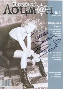 Автограф Патрисии Каас