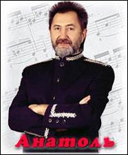 Анатолий Ярмоленко (Сябры), дом, семья, интернет, компьютеры