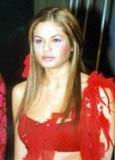Певица Ариана