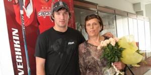 Александр Овечкин и Татьяна Овечкина