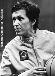 Баскетболистка Татьяна Овечкина, здоровье, спорт, здоровый образ жизни