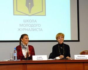 Алина Кабаева и Марианна Максимовская