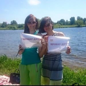 Яна Лысенко с подругой, говори по-осетински