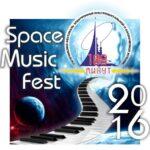 Итоги второго международного фестиваля космической музыки «108 минут»