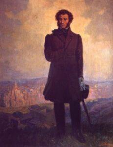 А. Пушкин