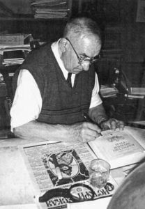 Историк Б.А. Рыбаков