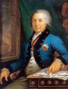 Гаврила Романович Державин (1795 год)