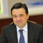 Автограф Губернатора Московской области А. Воробьева