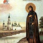 Анна Кашинская: пострадавшая при жизни и после смерти