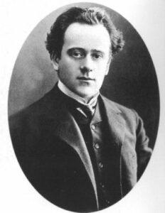 Актер Леонид Миронович Леонидов, письма Пушкина