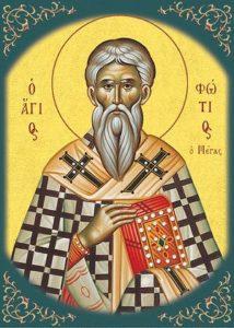 Святитель Фотий Константинопольский