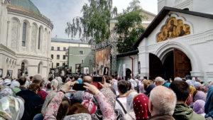 Храм Воскресения Христова и Новомучеников и Исповедников Церкви Русской, освящение