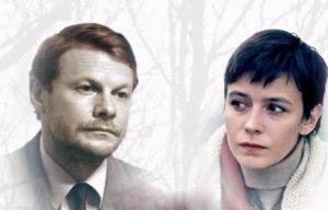 Виталий Соломин и Елена Сафонова