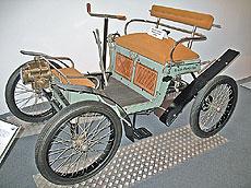 Cамобеглая коляска Wartburg