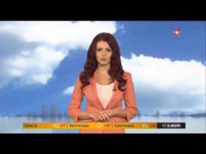 Рената Камалова, Прогноз погоды, ТВ Звезда