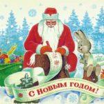 Новогодние открытки, советская