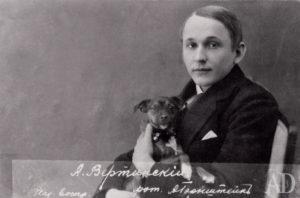 А. Вертинский