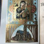 Христианская австрийская книга религиозного содержания (кажется, молитвослов, 1896 г.).