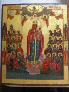 """Икона Божией Матери """"Всех скорбящих радосте""""."""