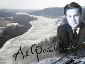 Поэт Алексей Фатьянов, 45-й Фатьяновский фестиваль