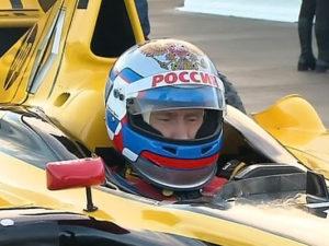 Владимир Путин, Формула-1