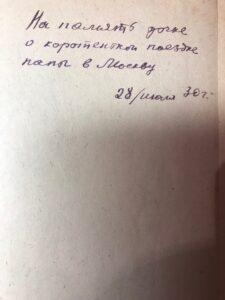 """Книга """"Маленький Диккенс"""""""