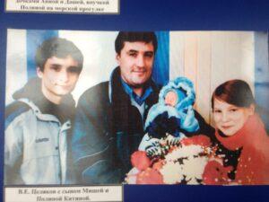Муж Анны Китиной Валерий, дочь Полина, сын Миша и сын Егор на руках.