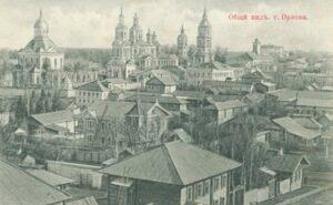 Город Орлов до революции
