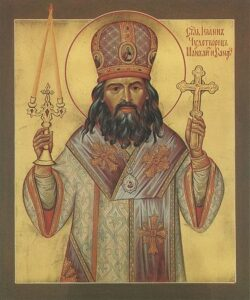 Икона святителя Иоанна (Максимовича)