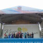"""Кисловодский фольклорный ансамбль """"Галина"""", рук.Карпенко."""
