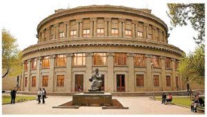 Армянский академический национальный театр оперы и балета