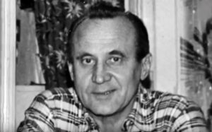 Леонид Дербенёв