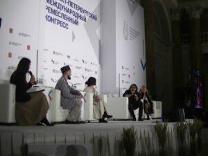 Международный ремесленный конгресс