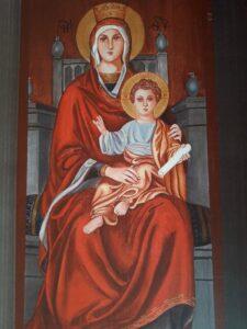 Богородица Дева