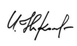 Автограф Игоря Николаева