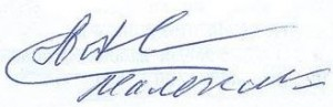 Автограф Вячеслава Малежика