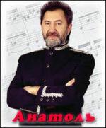Анатолий Ярмоленко: быть честным и никому не завидовать