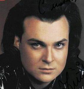 Автограф певца Юлиана