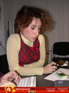 Телеведущая Тина Канделаки, чат, интервью