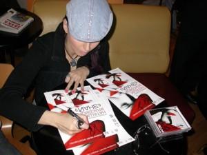 Автограф певицы Наташи Власовой
