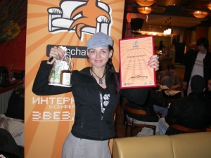 Певица Наталья Власова