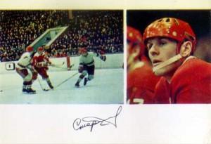 Автограф хоккеиста Вячеслава Старшинова