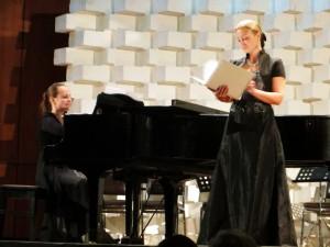 Эквадор. Елена Ольховская. Концерт в Кито.