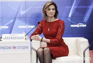 Наталья Поклонская. Фото - РИА Новости