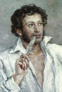 Пушкин А.С.