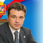 Губернатор Московской области Андрей Юрьевич Воробьёв