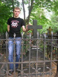 Могила Евдокии Дмитриевны Турчаниновой
