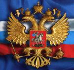 Исторический путь России: искушение Западом и искушение Востоком