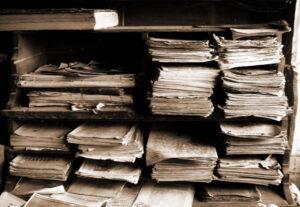 Архивы